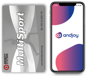 Multisport and Andjoy